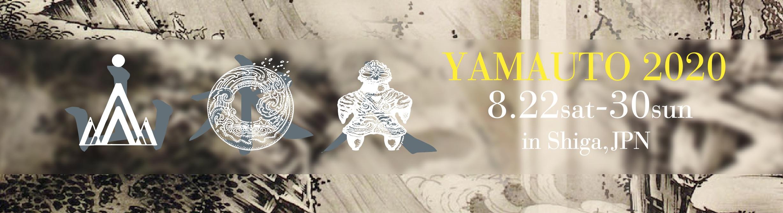 公式|山水人やまうと-YAMAUTO2020-